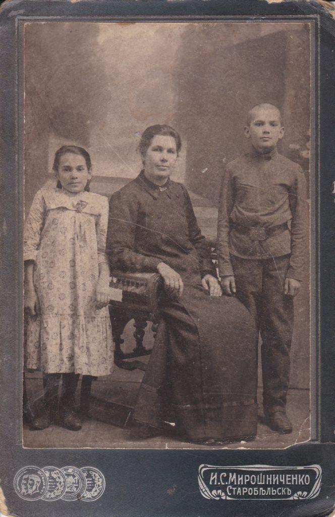 ФОТОГРАФИЯ И.С. МИРОШНИЧЕНКО, 1916Г.