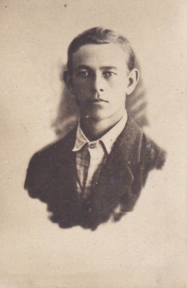 г. Старобельск,1930г.