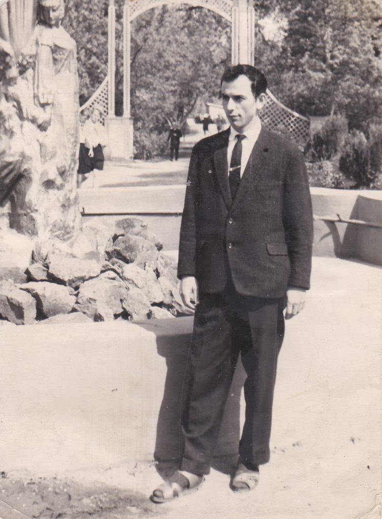 г. Старобельск. Парк КиО. 60-е.
