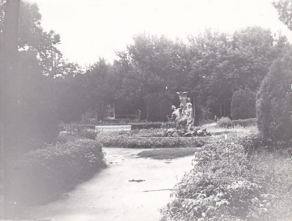 Старобельск. Парк КиО. 50-60-е годы.