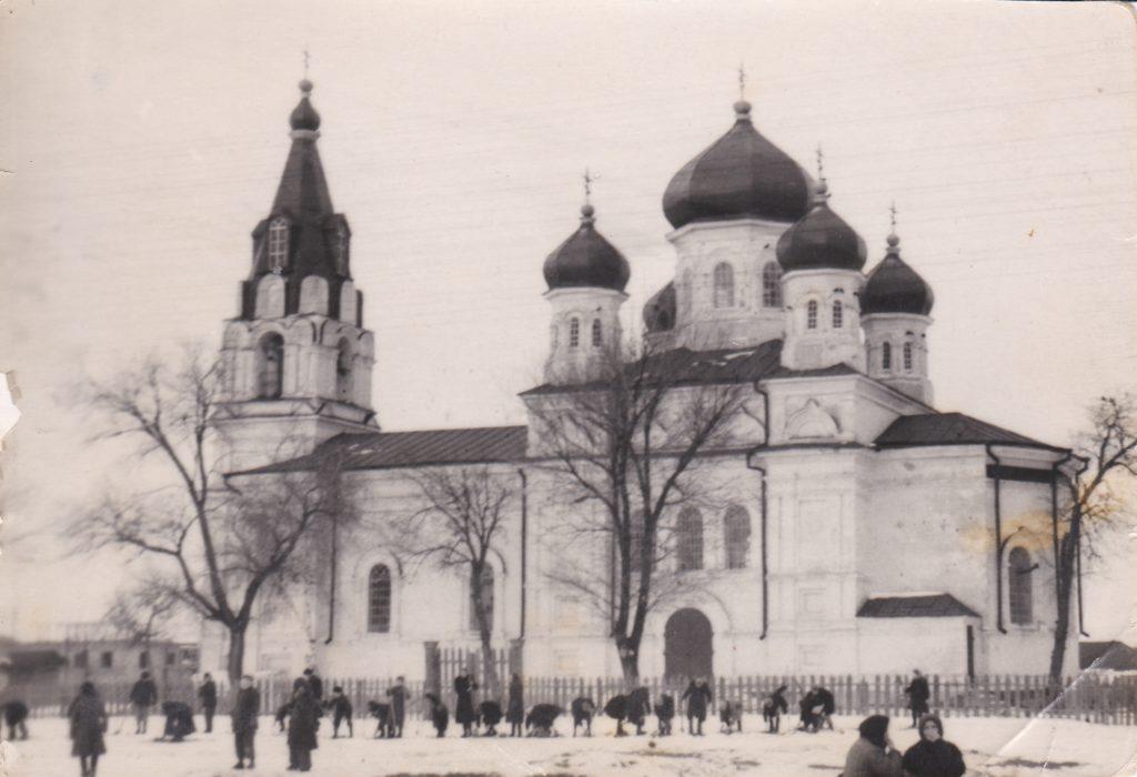 Старобельск. Свято-Николаевский кафедральный собор. 50-60-е годы.