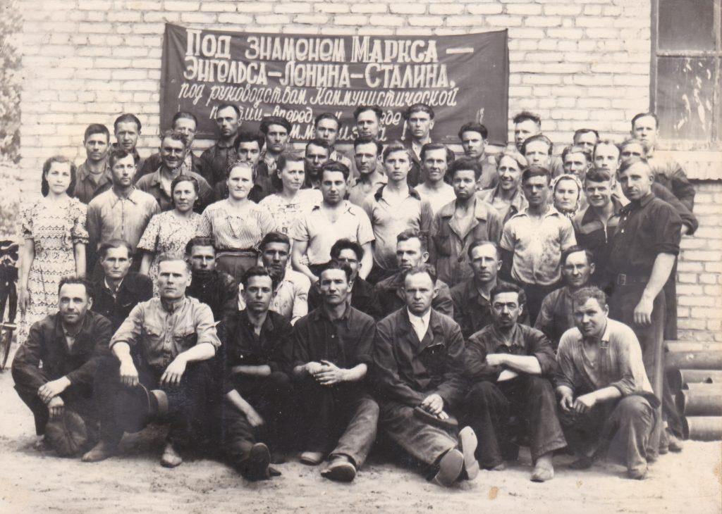 г. Старобельск. Механо-сборочный цех ремзавода. 10 мая 1955г.