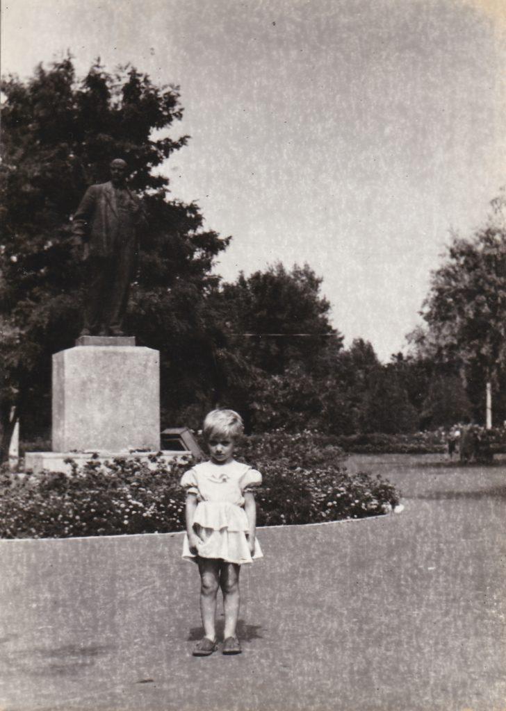 Старобельск. Парк КиО. 70-80-е годы.