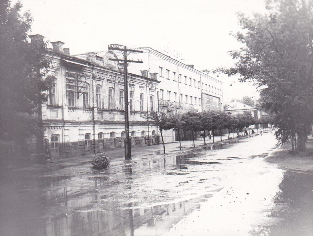 Старобельск. ул. Ленина ( почта и узел связи). 70-е.
