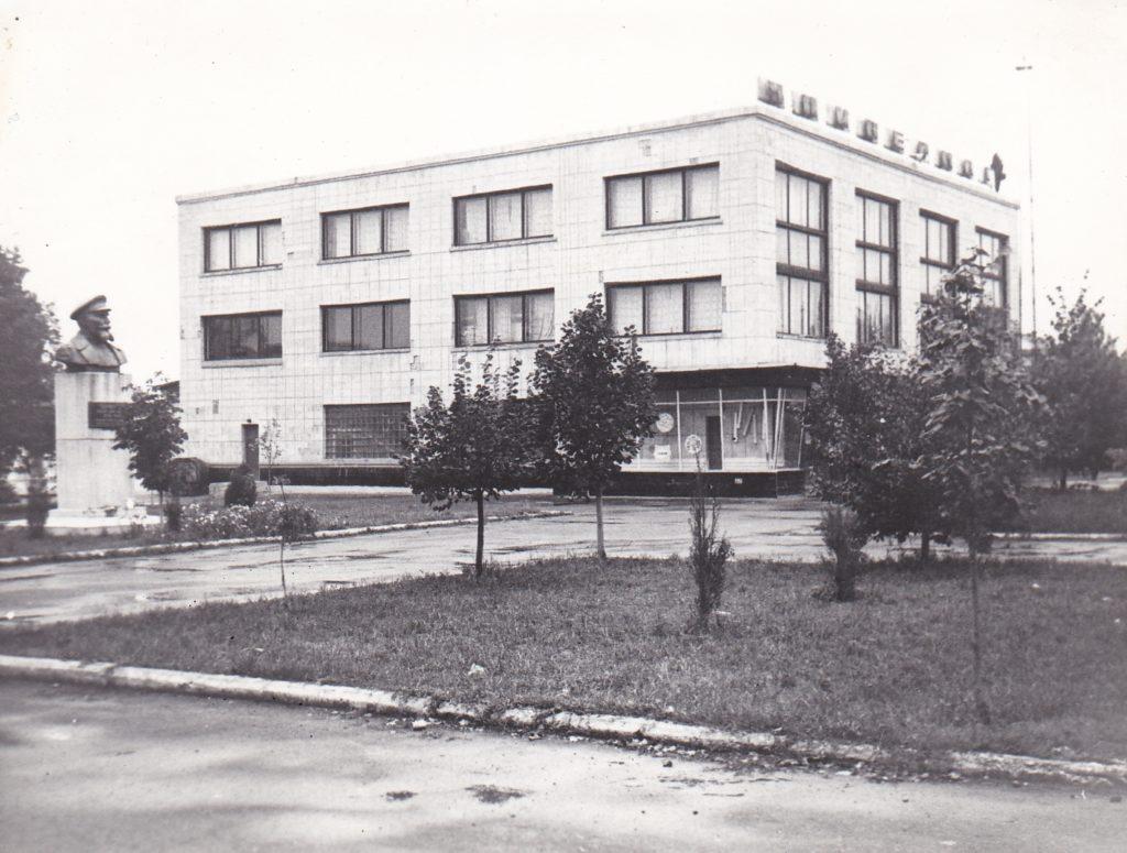 Старобельск. Универмаг 70-80-е.