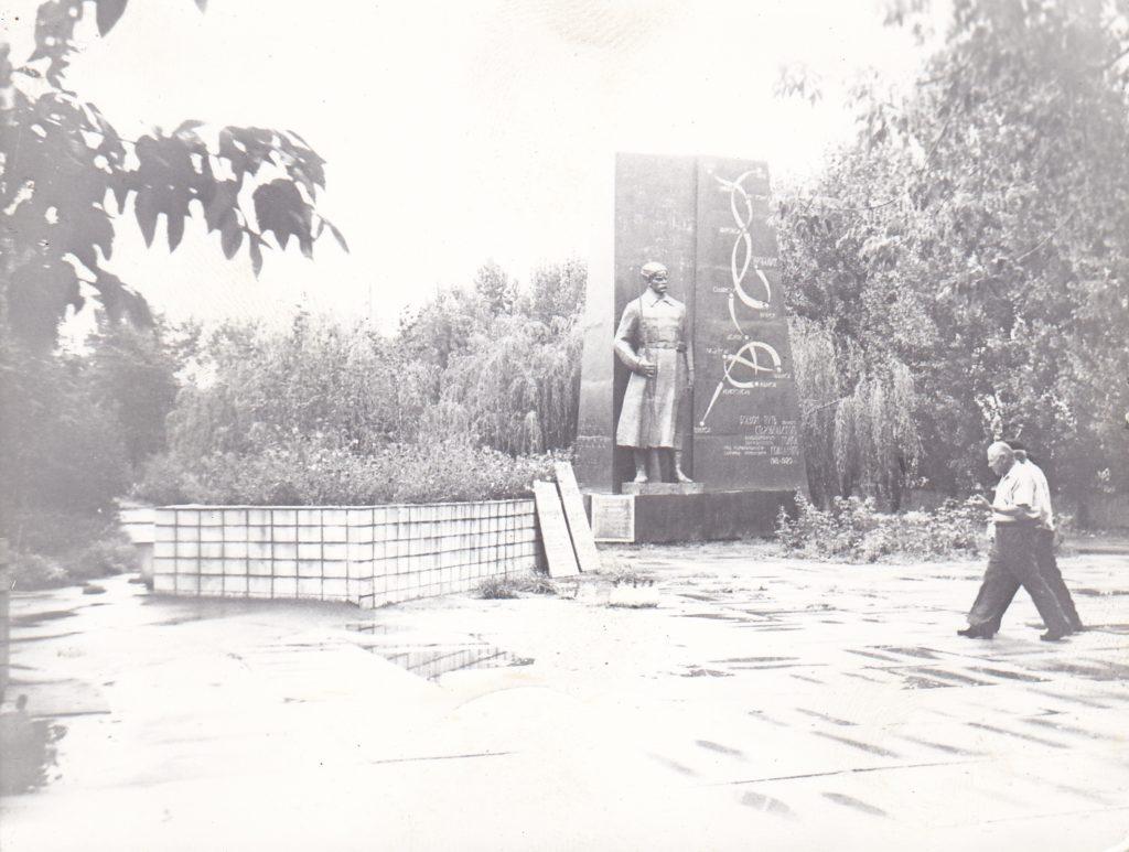 г. Старобельск. Вход в парк КиО. 70-е годы.