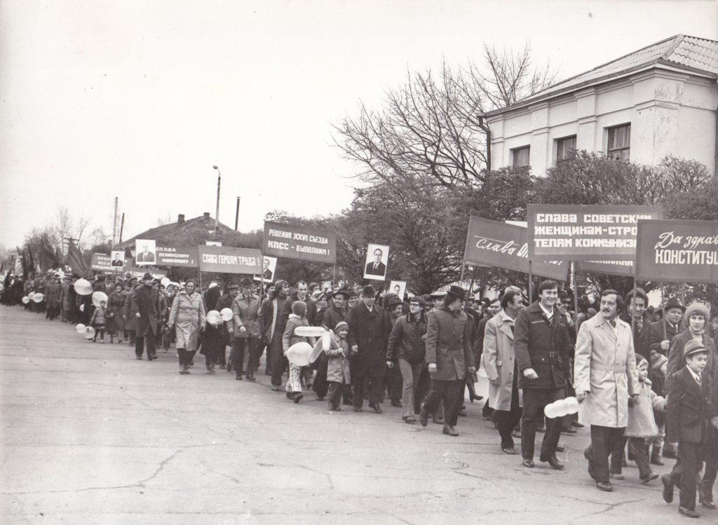 г. Старобельск. Демонстрация, работники ремзавода. 70-80е.