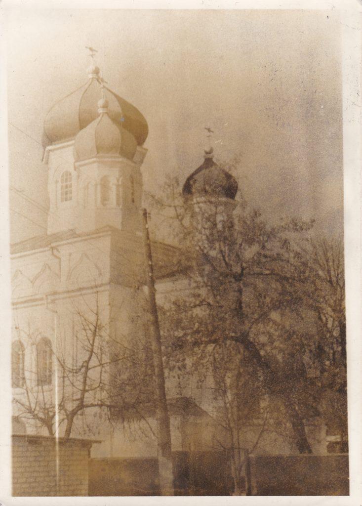 Старобельск. Свято-Николаевский кафедральный собор. 80-е.