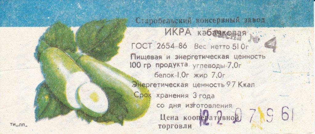 IMG_20190301_0001