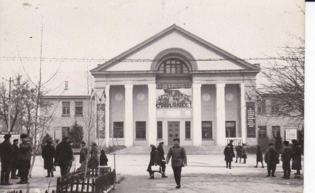 СТАРОБЕЛЬСК, ДОМ КУЛЬТУРЫ ИМ. Т.Г. ШЕВЧЕНКО, 1966 год