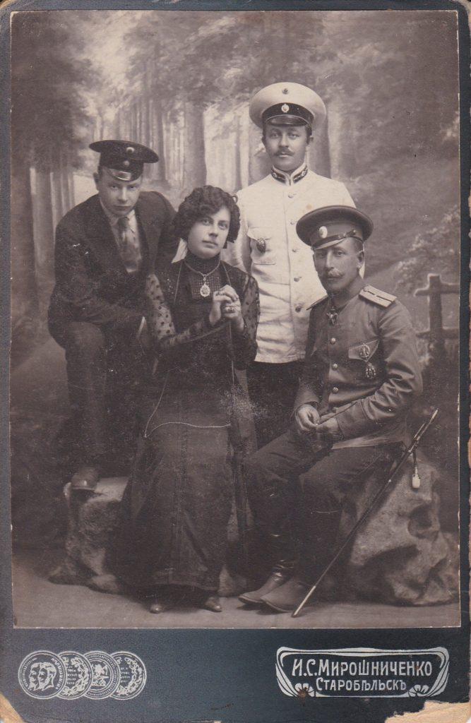 """СТАРОБЕЛЬСК, АРТИСТИЧЕСКАЯ ФОТОГРАФИЯ """"СВЕТОПИСЬ"""" И.С. МИРОШНИЧЕНКО, 3 АВГУСТА 1914 ГОДА"""