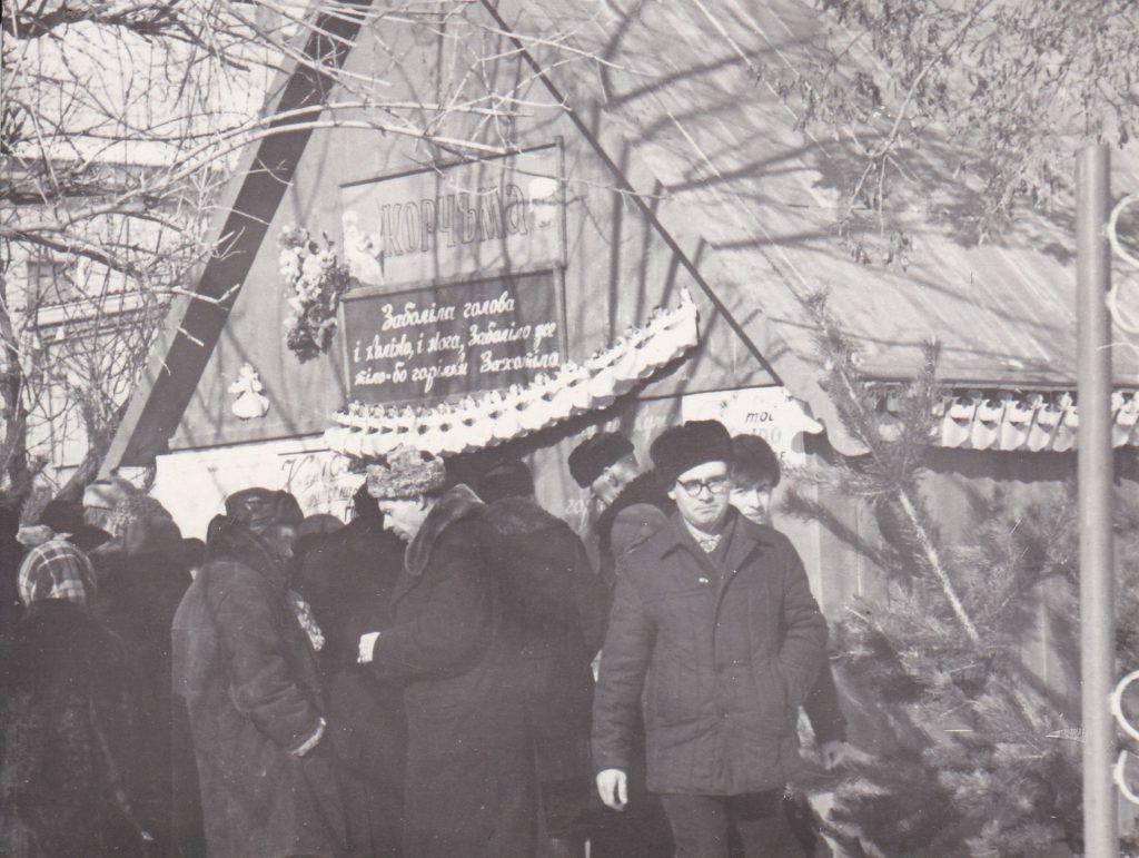 СТАРОБЕЛЬСК, 1967 ГОД