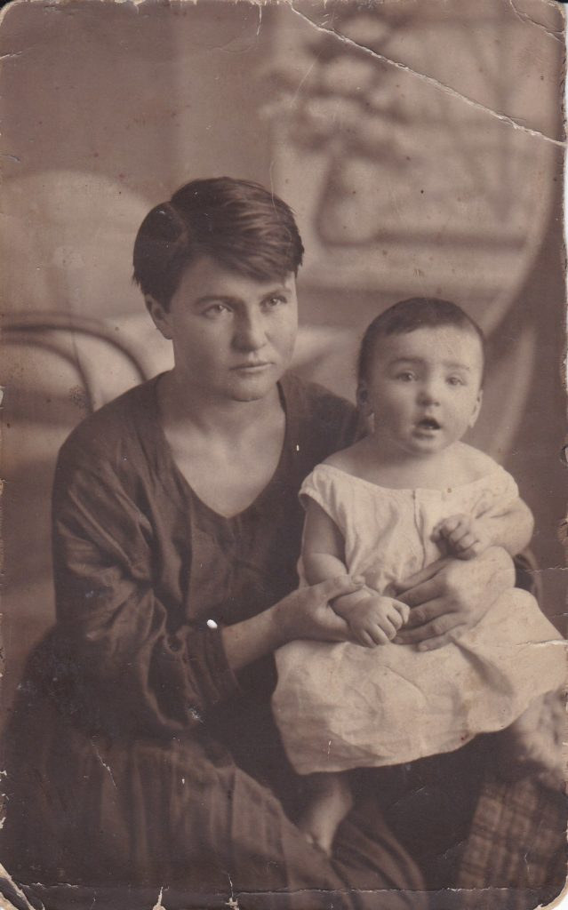СТАРОБЕЛЬСК, 12 ЯНВАРЯ 1925 года
