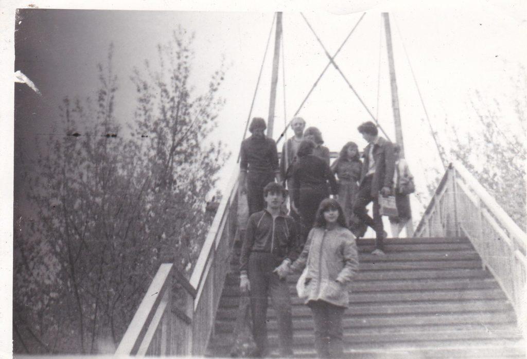 СТАРОБЕЛЬСК, ПОДВЕСНОЙ МОСТ, 1 МАЯ 1984 ГДА