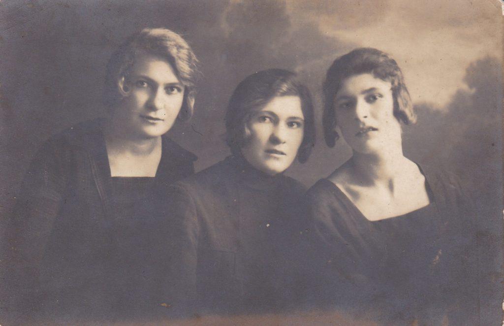 СТАРОБЕЛЬСК,1925 год